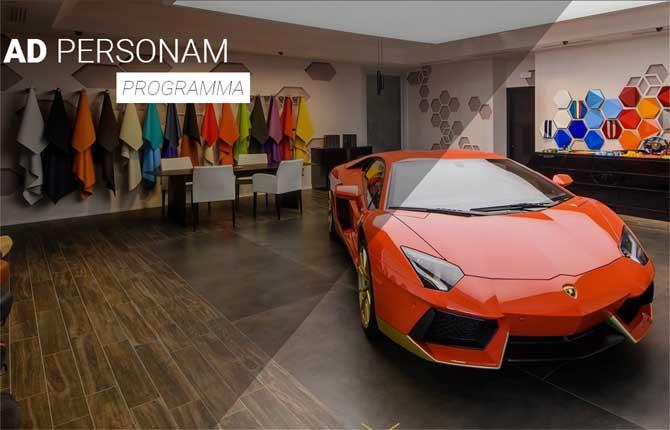 "Huracán e Aventador su misura con ""Ad Personam Studio"""