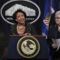 Il governo Obama mette sotto inchiesta l'Fbi per le indagini sul mailgate