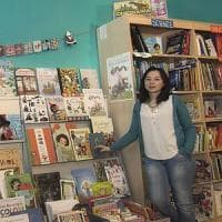 Benevento, la libraia che offre un caffè per vincere la battaglia di genere