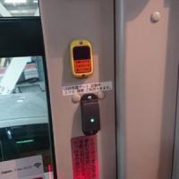 Giappone, ricarica sul bus: spunta la presa Usb per lo smartphone
