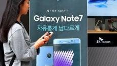 Samsung, è ufficiale  batterie erano la causa  degli incendi del Note 7