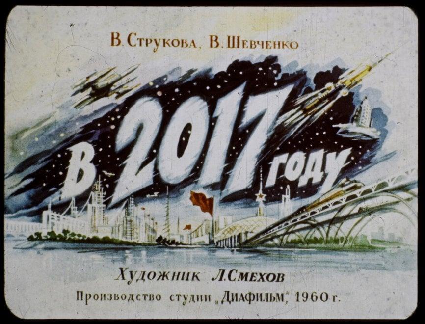 L'Urss del 2017 immaginata da due artisti sovietici nel 1960