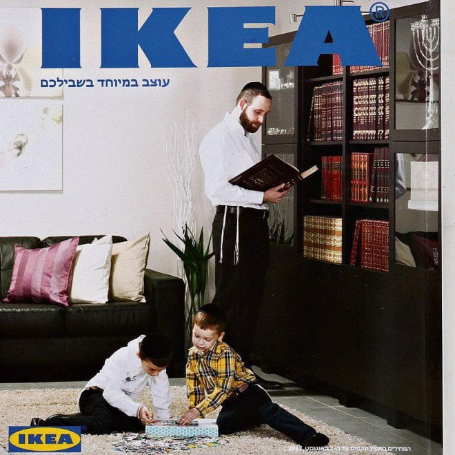 Israele, Ikea pubblica catalogo per ebrei ultraortodossi: non ci sono donne