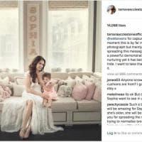La foto di Tamara Ecclestone che allatta la figlia di 3 anni sui social. Fino a quando...