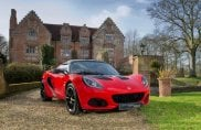 Lotus Elise Sprint Edition