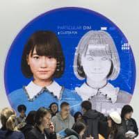 Il Giappone alla conquista del CeBIT: benvenuti nella Società 5.0