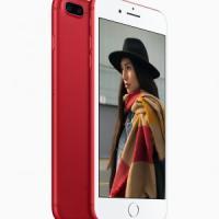 Apple, edizione speciale per iPhone 7  e 7 plus: arriva il colore rosso.