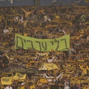 """Israele, """"l'oltraggio"""" nel vedere un giocatore musulmano in una squadra di calcio israeliana"""