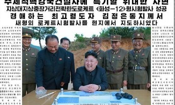 """Nord Corea: """"Il missile era in grado di colpire gli Usa con una testata nucleare"""""""