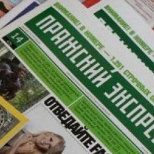Mosca, la lunga agonia della libertà di stampa