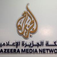 """Il Qatar nel mirino dei """"fratelli"""" arabi: bloccata Al Jazeera per le aperture all'Iran"""