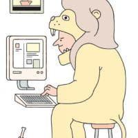 """Robinson, leoni da tastiera, promoter e complottisti: ecco le """"facce da social"""""""