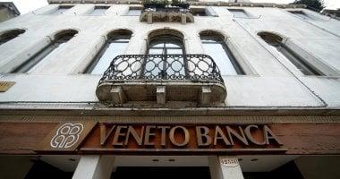 Banche venete, slitta il salvataggio    Si tratta con Intesa su prezzo ed esuberi