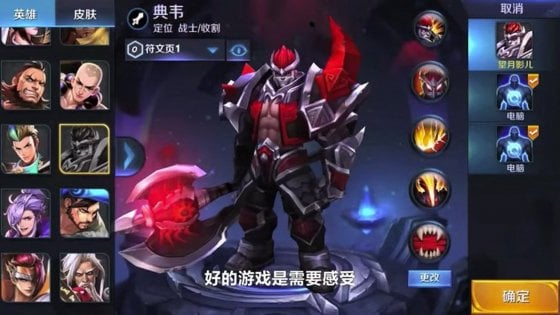 "Videogiochi, Honor of Kings arriva in Italia. In Cina è considerato ""una droga"""