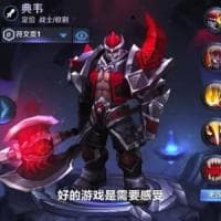 Videogiochi, Honor of Kings arriva in Italia. In Cina è considerato