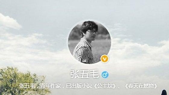 """La denuncia del blogger cinese: """"Pechino è un tumore, qui si fa finta di vivere"""""""