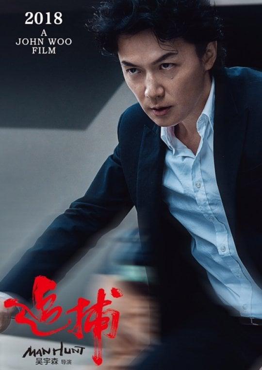 Il nuovo thriller di John Woo fuori concorso alla Mostra