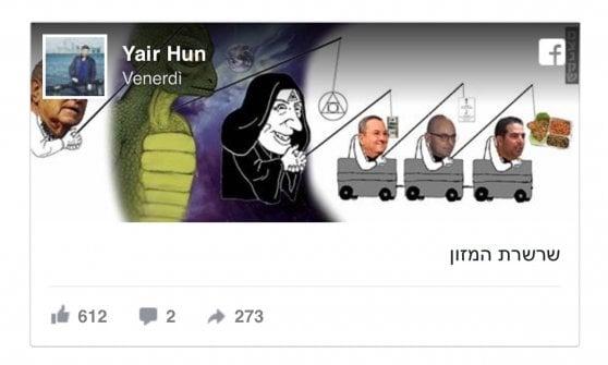 """""""Soros e i rettiliani governano il mondo"""", il post antisemita del figlio di Netanyahu"""