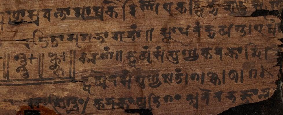 Quando è nato lo zero? Le prime origini in un antico manoscritto indiano