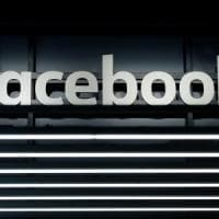Russiagate, mandato di perquisizione per Facebook: nuovi documenti nelle mani del...