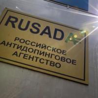 Giochi Pyeongchang più lontani per la Russia, Wada non riabilita Rusada
