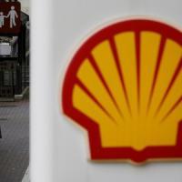 Il fondo sovrano norvegese in fuga da petrolio e gas: disinvestiti oltre 35 miliardi di...