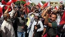 La repressione politica  e religiosa contro gli sciiti con la benedizione  di Donald Trump
