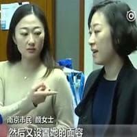 Cina, face ID nel mirino: una collega sblocca due iPhoneX