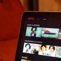 2018, se Apple comprasse Netflix
