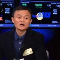 Nuovo schiaffo Usa ai cinesi: MoneyGram non va ad Alibaba