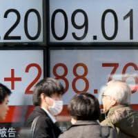 Borse Ue chiudono in rosso dopo l'avvio positivo. Tokyo in gran recupero