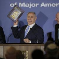 Israele, Netanyahu interrogato per cinque ore. Ecco di che cosa è accusato