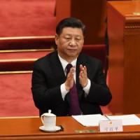 Il Congresso del popolo rielegge Xi Jinping presidente della Cina
