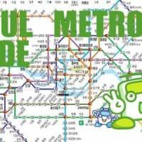 Coree, altro che Londra o Tokyo: la migliore metropolitana del mondo è