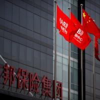 Il colosso cinese cresciuto troppo: servono 10 miliardi per salvare Anbang, proprietario del Waldorf Astoria
