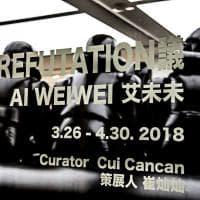 Hong Kong, l'arte di Ai Weiwei per i rifugiati: