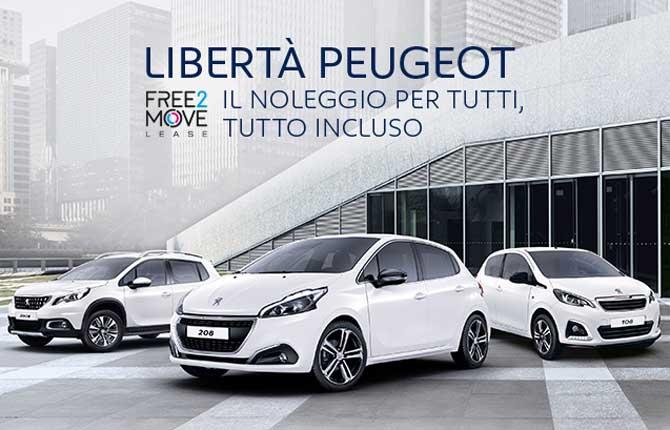 Libertà Peugeot, e l'auto non si compra più