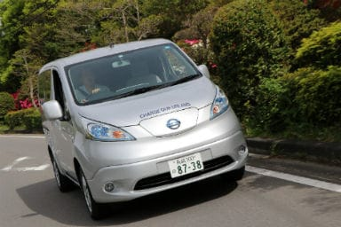 """Elettricità eco-friendly, dal Giappone il progetto """"Future Plan"""""""