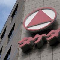 Farmaceutica, maxi-acquisizione della giapponese Takeda: compra l'irlandese Shire per 52 miliardi
