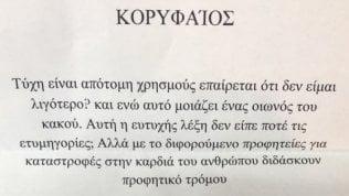 Nuova lettera di minacce in greco antico: stavolta tocca a un consigliere comunale