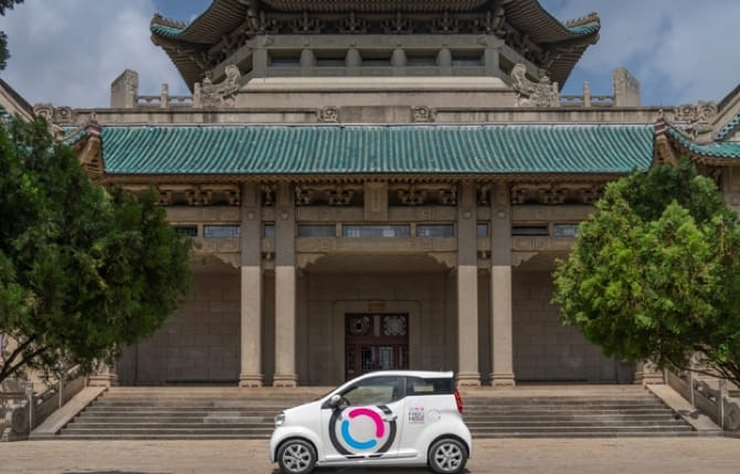 Free2Move, un car-sharing per Wuhan