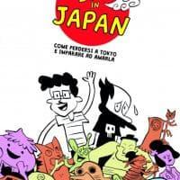 'Big in Japan', il viaggio 'estremo' di Dario Moccia e Tuono Pettinato