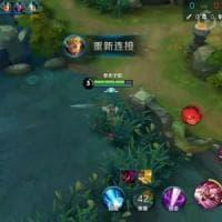 Cina, Tencent fa sul serio coi giochi: per gli under 12 solo un'ora al giorno