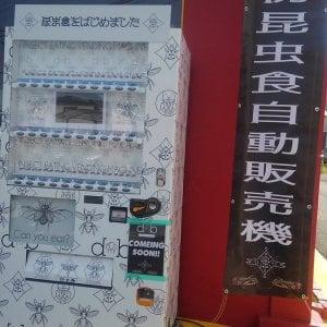 In Giappone il distributore di snack agli insetti