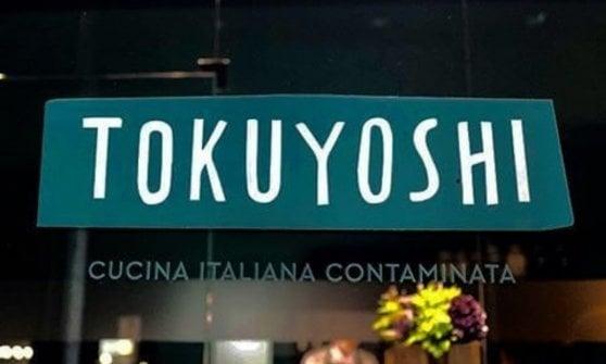 incontri fatti in Giappone marchi incontri Cheboksary