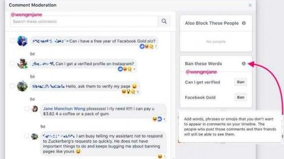 Facebook potrebbe farti nascondere parole, frasi ed emoji offensive