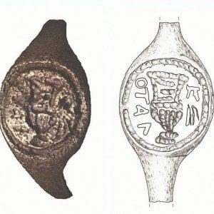 Israele, ritrovato l'anello di Ponzio Pilato