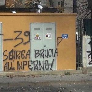 """Scritta al Franchi contro Scirea, la moglie: """"Io non li perdono"""""""