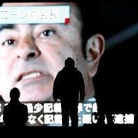 Caso Ghosn, il manager resterà in carcere fino al 20 dicembre