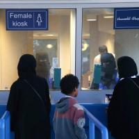 Malagò: ''Supercoppa in Arabia? C'è il trionfo dell'ipocrisia''